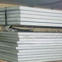 700 Structural Steel Plate