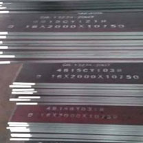 EN 10028-2 P265GH Boilers And Pressure Vessels Steel Plate